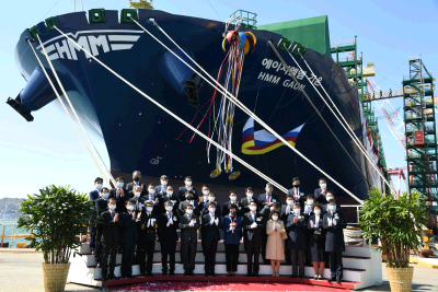 "16,000 TEU container ship HMM ""Gaon-ho"" naming ceremony was held"