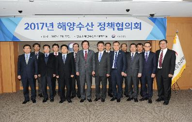 Oceans and Fisheries Policy Conference between MOF and Municipalities (Feb. 22, 2017, Conference room at 5-Dong, Government Complex Sejong)