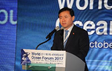 The 11th World Ocean Forum 2017 Opening Ceremony