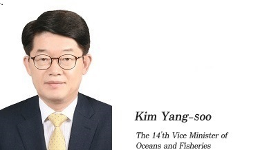 kim yang-soo the 14th vice minister of oceans and fisheries